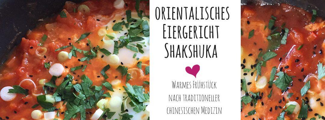 Warmes Sonntagsfrühstück – Shakshuka
